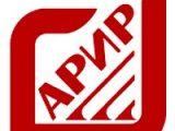 АРИР-СтараЗагора организира финална работна среща по проект GPP4Growth