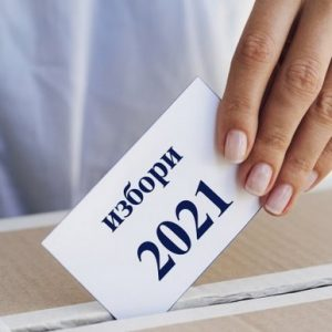 Водачите на листи в Стара Загора за парламентарния вот на 11 юли 2021 г.