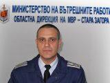"""Гл. инсп. Бончо Славов е новият началник на """"Пътна полиция"""" в Стара Загора"""