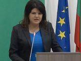 Избраха Мария Динева от Земеделски НАРОДЕН СЪЮЗ за председател на новия Общински съвет в Стара Загора
