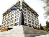 Покана за публично обсъждане на проекта на бюджета за 2020 година на Стара Загора