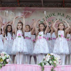 Принцесите на розата на Казанлък засияха на най-детския празник