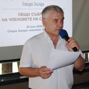 Проведе се общо събрание на Търговско-промишлена палата – Стара Загора