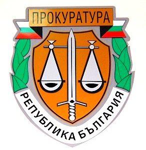 Специализирана полицейска операция на ОДМВР – Стара Загора е проведена в Мъглиж