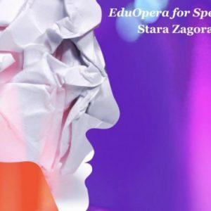 Старозагорската опера е на финал с иновативен образователен проект