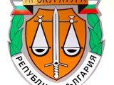 Съобщение на Районна прокуратура – Стара Загора