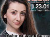 """Eлена Петрова с дебют в ролята на Мими в """"Бохеми"""" на сцената на Старозагорската опера"""