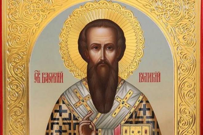 Sv Vasilii Veliki