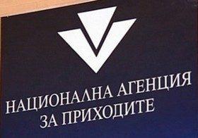 Близо 100 млн. лева платени през виртуалния ПОС на НАП