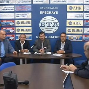 """Голям митинг-шествие в София прави Инициативният комитет за защита на """"Марица-изток"""" на 13 октомври"""
