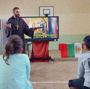 Масово декламираха кирилицата в старозагорско училище