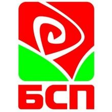 Утвърдената старозагорска листа на БСП за парламентарните избори на 11 юли