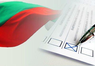 """ЦИК остави """"Демократична България"""" без регистрация в Старозагорския избирателен район"""