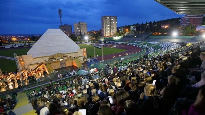 Опера на стадиона